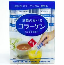 Hanamai Fish Collagen Powder 1.5g X 30 sticks No Fat