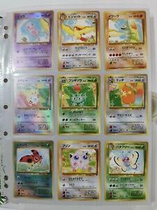 Pokemon Rainbow Island binder -  Southern Island promo set