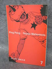 TAIYO MATSUMOTO TAIYOU PING PONG C-7 Manga Comic Shinsou Book Japan FREESHIP *