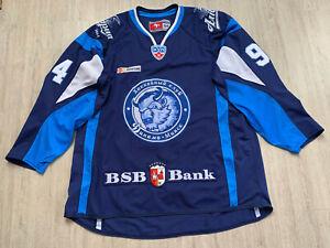 KHL Dinamo Dynamo Minsk Belarus Game Worn Hockey Jersey Lutch LOA #94 BUINITSKY