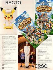 Pokemon,rare plaquette pub,japanese promotional leaflet,Nintendo,Pikachu,manga