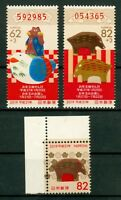JAPAN GIAPPONE 2019 NEW YEAR STAMPS  LOTTERY LOTTO NUOVO ANNO  MNH** LUSSO