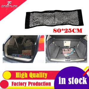 80*25 Car Back Rear Trunk Seat Elastic String Net Mesh Storage Bag Pocket Cage