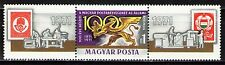 Hungary 1971 Sc2087 Mi2692A 1Label mnh Centenary of stamp printing in Hungary