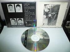 HK POP BEYOND 再見理想 HONG KONG CD 1ST PRESS PAUL WONG