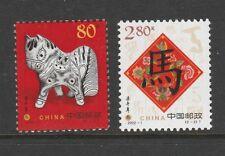 1992 CHINA Year of the Horse Sg 4656/57 MNH SET