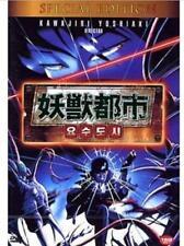 Wicked City (1987) DVD (Sealed) ~ Yoshiaki Kawajiri