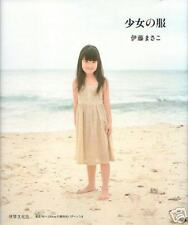GIRLY CLOTHES - Japanese Dress Pattern Book