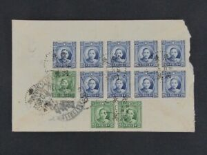 Nystamps China 沙鱼涌 earliest known usage cover in private hands