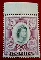 Cyprus:1955 Queen Elizabeth II 500M Rare & Collectible stamp.