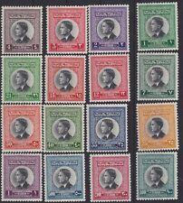 Jordan 1959 K Hussein set. complete MNH ($175)SG#480/495