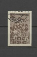 No: 72831 - AFGHANISTAN - AN OLD & IMPERFORATED STAMP - USED!!