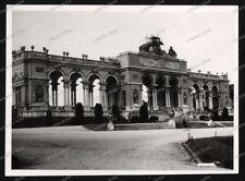 Foto-Wien-Österreich-Tiergarten Schönbrunn-Gebäude-Architektur-Oktober-1940-5