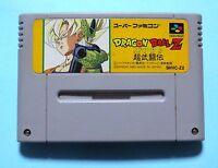 Dragon Ball Z Cho Butouden 1 Nintendo Super Famicom Japan FREE Shipping SNES SFC