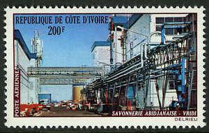 Ivory Coast C58, MI 452, MNH. Vridi Soap Factory, Abidjan, 1974