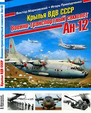 Antonov An-12 Cub military transport aircraft hardcover book
