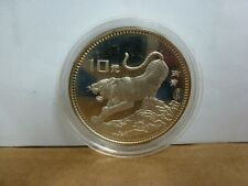 1986 China 10 Yuan 15g Silver Proof Coin w/COA & OGP--Year of the Tiger