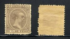1892 Puerto Rico 8 Cent Brown ♔King Alphonso XIII #117 MH OG FILED