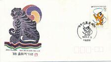 1988 Olympic Games Seoul, FDC Korea.