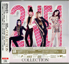 2NE1-COLLECTION-JAPAN CD DVD BOOKLET TYPE B I98