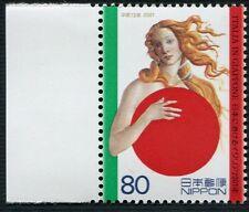GIAPPONE 2001: Venere – Emissione Congiunta con Italia