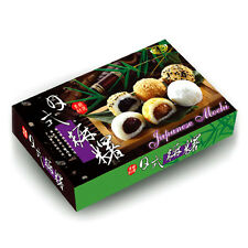 Royal Family Japanese Mixed Mochi 15 Pieces 450g