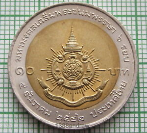THAILAND RAMA IX 1999 10 BAHT, 72nd ANNIVERSARY OF KING, BI-METALLIC, UNC