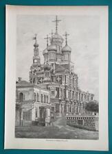RUSSIA Nizhny Novgorod Stroganov Church of Nativity - 1880s Wood Engraving Print
