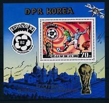 [60565] Korea 1981 World Cup Soccer Football Spain MNH Sheet