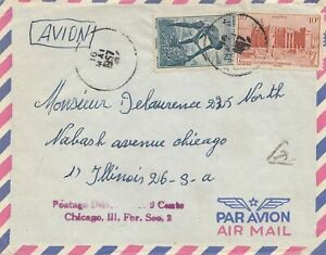 French Colonies: Ivory Coast 1957 Aire Mail A Chicago, Titular, Due