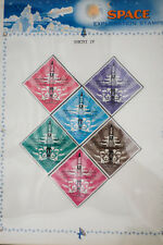 Space Stamps Collection Project Gemini on 25x pgs Strong Qatar