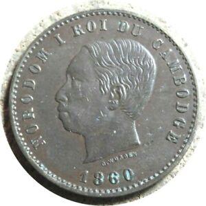 elf Cambodia Kingdom 10 Centimes 1860