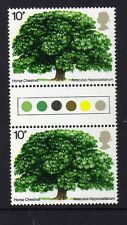 GREAT BRITAIN 1974 TREE TRAFFIC LIGHT GUTTER PAIR SG 949 MNH.