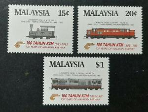 MALAYSIA 1985 CENTURY TRAIN KTM SG 315 - 317 MNH OG (SET 2)