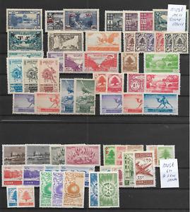 LEBANON   - NICE LOT Mint Unchecked @127