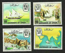 1981 OMAN VOYAGE OF SINBAD MINT NEVER HINGED SCOTT 217-220 SCV $22.75