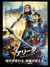 "ALITA: Battle Angel (2019) James Cameron Movie Mini Leaflet B5 Japan ""Chirashi"""