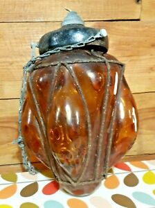 Vintage Exterior Light Fitting Brown Bubble glass Oval For Restoration 25x13cm