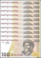 Kyrgyzstan 100 Som X 10 Pieces (PCS), 1994, P-12, UNC