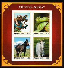 chinois zodiac MNH imperf souvenir feuille DRAGON SNAKE cheval chèvre delhi1