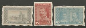 STAMPS-BOSNIA. 1917. Colour Trail Set. SG: 413/15 var. Mint Hinged/Remnants. III