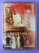 HK DVD-Once Upon a Time in China III (1993)