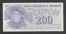 MOLDOVA  200 Cupon 1992 UNC  P2   First Independent Issue, ex-USSR