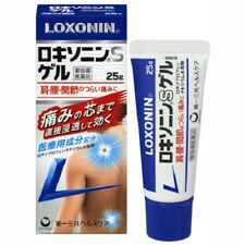 LOXONIN S Gel 25g for severe pain in low back, shoulder, join Daiichi Sankyo