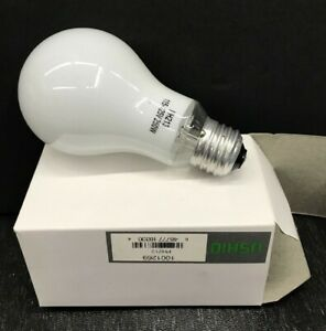 USHIO 250w Incandescent Light Bulb PH213 Standard Base