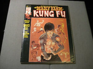 Deadly Hands of Kung Fu #14 (Curtis 1975) Bruce Lee Cover