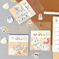 ALS_ 20Pcs Diary Polar Bear Cat Dog Pattern Sticker stationery Album label Decor