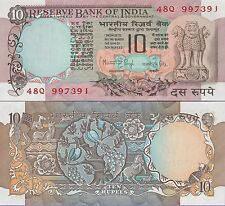 India 10 Rupees Banknote (1985-1990) Choice About Uncirculated Cat#81-F-7391