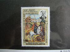South Arabia Air Mail Kathiri State Of Seiyun Stamp*