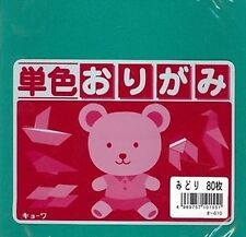 """80s Japanese Origami Folding Paper 6"""" Green #1551 S-1728"""